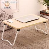 筆記本電腦做桌床上用可折疊小桌子簡約現代宿舍懶人桌igo【搶滿999立打88折】