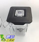 [現貨] Blendtec 100343 FourSide Jar 64oz小孔杯蓋 乾溼兩用容杯 (含1個小洞蓋/適用Blendtec全系列調理機)_CC01