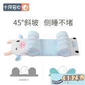 嬰兒定型枕兒童枕頭0-1歲新生兒寶寶頭型矯正糾正偏頭扁頭平枕【風鈴之家】