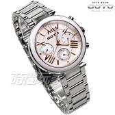 GOTO 羅馬時刻 三眼多功能 陶瓷錶框 女錶 不鏽鋼 防水 白色 GS0052M-2S-241