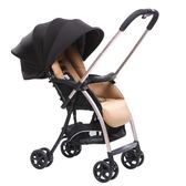 全館88折 新品嬰兒推車可坐躺超輕便折疊便攜式雙向高景觀口袋兒童傘車 百搭潮品