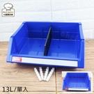 樹德耐衝整理盒螺絲零件收納盒13L分格整理盒HB-4135-大廚師百貨