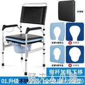 老人坐便椅可摺疊孕婦坐便器老年移動馬桶椅凳大便座椅子成人家用 雙12購物節