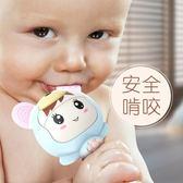 嬰兒玩具手搖鈴0-3-6-12個月益智節奏棒新生寶寶1歲牙膠