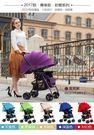 嬰兒推車可坐躺折疊超輕便攜四輪夏季嬰兒車帶傘 YL-YETC114