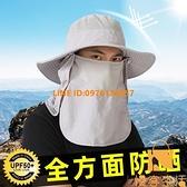 防曬帽子男士釣魚帽夏季漁夫帽戶外登山太陽帽遮臉遮陽帽【慢客生活】