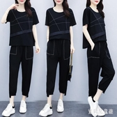 大呎碼休閒套裝 2020新款時尚簡約短袖褲裝 七分褲兩件式運動服 TR489『寶貝兒童裝』