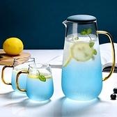 北歐式雲石玻璃冷水壺涼水壺家用耐高溫大容量涼水杯耐熱防爆輕奢【母親節禮物】
