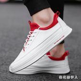 帆布鞋 新款男鞋子學生防滑韓版潮流板鞋百搭休閒透氣布鞋 AW1741【棉花糖伊人】