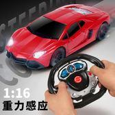 雙十二8折下殺充電遙控車玩具男生賽車高速漂移跑兒童無線男孩10歲電動超大汽車