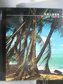 【書寶二手書T2/地理_YCJ】加勒比海諸島_時代生活