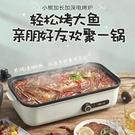 電烤爐多功能家用小型無煙烤肉鍋火鍋燒烤一體鍋 快速出貨