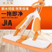 海綿拖把大號家用吸水膠棉拖把對折式擠水拖把頭衛生間地拖igo「韓風物語」