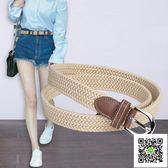 皮帶 韓版女士帆布鬆緊皮帶女 簡約百搭學生編織細腰帶裝飾牛仔褲腰帶 霓裳細軟