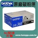 BROTHER 兄弟 原廠滾筒 DR-360