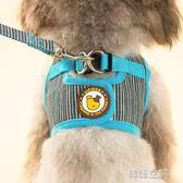 背心式小狗狗牽引繩寵物胸背套胸背帶牽引帶泰迪比熊狗繩子狗鏈子   韓語空間
