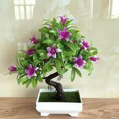 盆栽  仿真植物假花盆栽塑料花套裝家居裝飾品擺件室內餐桌客廳小盆栽 KB10016【野之旅】