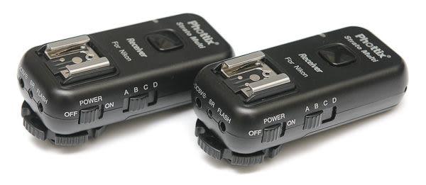 呈現攝影-Phottix Strato II n 無線閃燈觸發器2.4G NIKON 可雙閃 分組 喚醒 德國名牌 iTTL 離機閃 NCC