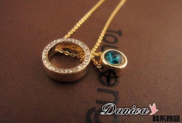 項鍊 現貨 韓國時尚氣質 閃亮經典圓寶石水鑽 項鍊 S2331 批發價 Danica 韓系飾品 韓國連線