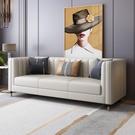 港式輕奢沙發 簡約客廳小戶型三人位皮藝沙發樣板房沙發組合  一米陽光