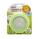 【奇買親子購物網】小獅王辛巴simba超薄雙層造型粉撲盒-(綠/橘)