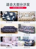 沙發罩 彈力懶人沙發套罩全包萬能套四季通用防滑沙發墊北歐風格全蓋一套 宜品居家