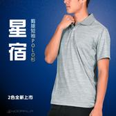 HODARLA 男女星宿剪接短袖POLO衫(慢跑 台灣製 短袖上衣 高爾夫 立領≡體院≡