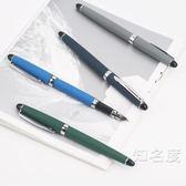 鋼筆 52鋼筆成人學生練字作業入門老款細尖鋼筆多寫上癮 2色