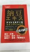 Q10納豆 + 薑黃軟膠曩 60粒/盒*4盒