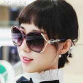 太陽眼鏡 墨鏡女眼鏡圓形個性太陽鏡女士圓臉韓國優雅「Chic七色堇」