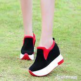 增高鞋女 2018春秋季女鞋厚底內增高搖搖底韓版8cm跑步運動厚底楔形單鞋高跟鞋 Cocoa