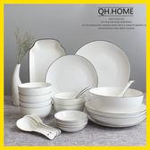陶瓷餐具 碗碟套裝家用2人骨瓷碗盤子陶瓷餐具組合4人簡約碗筷中式碗具套裝 莎瓦迪卡