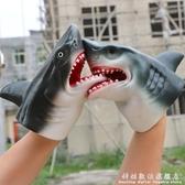 鯊臂鯊魚仿真手偶動物軟膠手套恐龍男孩玩具玩偶霸王龍模型大 科炫數位