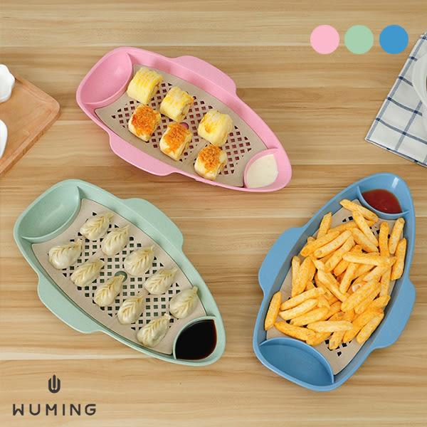可瀝水! 魚造型 水餃盤 水餃 餐盤 盤子 碟子 醬油 醋碟盤 雙層 家用 日式 蒸盤 『無名』 P04124