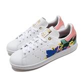 adidas 休閒鞋 Stan Smith W 白 彩色 女鞋 金標 圖騰設計 運動鞋 【ACS】 FW2522