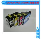 九鎮資訊 CANON PGI-2700XL/2700/IB4070 / MB5070 / MB537