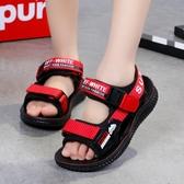 男童涼鞋2020夏季新款男孩中大童女童鞋寶寶鞋潮軟底兒童鞋沙灘鞋 童趣