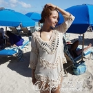 比基尼泳衣外搭罩衫溫泉度假沙灘防曬罩衫鏤空罩衣海邊防曬衣中長【全館免運】