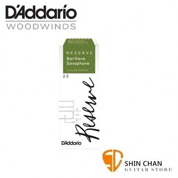 美國 RICO RESERVE 上低音 薩克斯風竹片 2.5號 Baritone Sax (5片/盒)  【D'Addario/DAddario】
