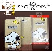 光華商場包你個頭【史努比】asus z500KL ASUS ZenPad 10 台灣製snoopy 史奴比 皮套
