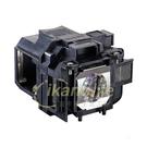 EPSON-OEM副廠投影機燈泡ELPLP88/ 適用機型EB-950WH、EB-940H、EB-950WHV