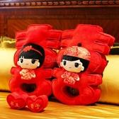 壓床娃娃一對創意婚房床雙喜字大號情侶抱枕婚慶禮品新婚結婚禮物 小城驛站