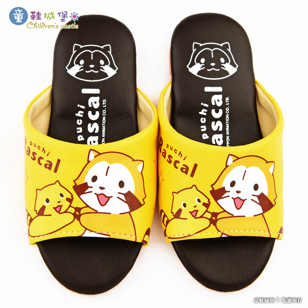 童鞋城堡- 兒童室內拖鞋 小小浣熊 PR0195 咖
