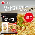 境內版 韓國 農心 馬鈴薯麵 (單包入)...