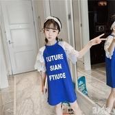 女童t恤2020新款夏裝夏季中大童韓版上衣中長款洋氣半袖兒童短袖 LR20571『麗人雅苑』