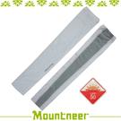 【Mountneer 山林 中性抗UV反光袖套《淺灰》】11K95-08/UPF50+/防曬袖套/防曬手套/自行車/機車