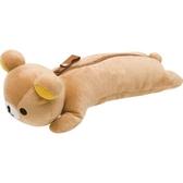 拉拉熊 絨毛鉛筆盒/鉛筆袋/收納袋  懶熊款 San-X Rilakkuma 該該貝比日本精品 ☆