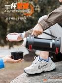 恩爾美保溫杯男大容量保溫壺不銹鋼水杯熱水瓶戶外車載便攜水壺  魔法鞋櫃