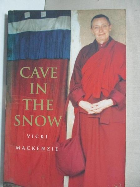 【書寶二手書T1/傳記_GPR】Cave in the snow : a western woman s quest for enlightenment