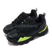 Puma 休閒鞋 Trailfox Overland MTS 黑 黃 男鞋 女鞋 運動鞋 老爹鞋 泫雅著用 【ACS】 37077207